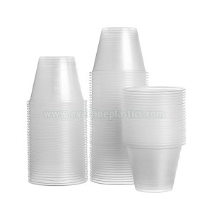 Plastic Medicine Cup 1 oz